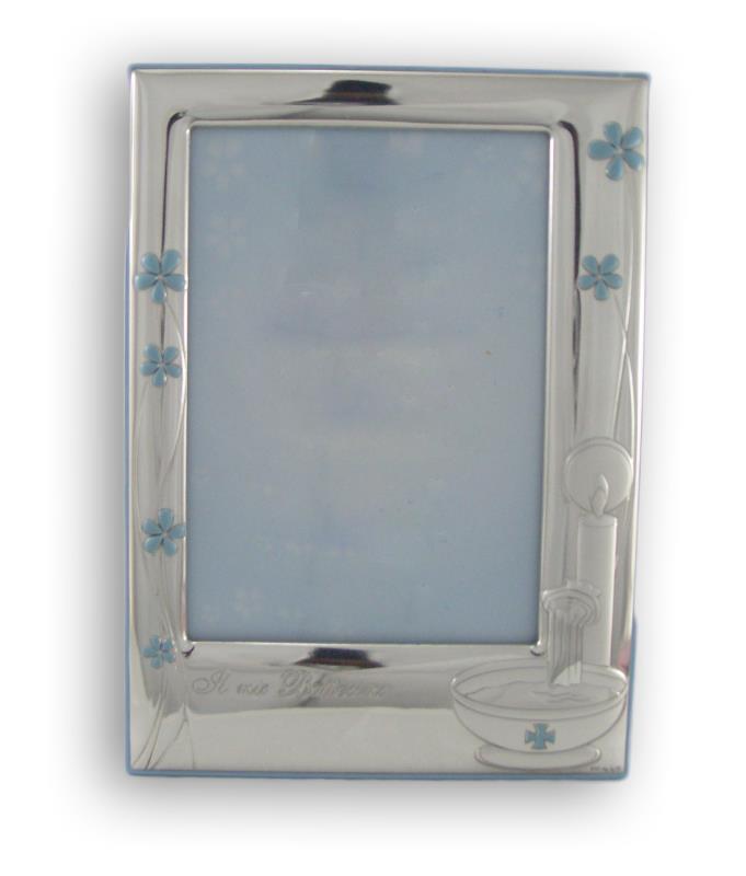Cornice argento battesimo | vendita online su Semprini Arredi Sacri