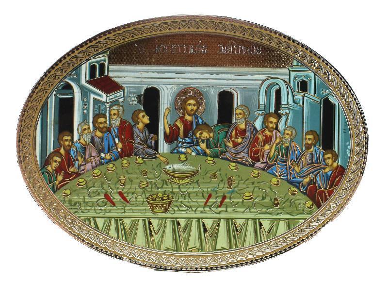 Quadretto ovale cm ultima cena semprini arredi sacri
