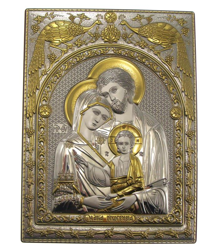 Icona Sacra Famiglia Bilaminato Cm 16x22 Icone Vendita Online Semprini Arredi Sacri